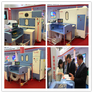 XIDO Down Filling Machines At the Show